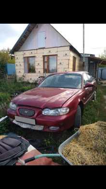 Оренбург Sonata 1998