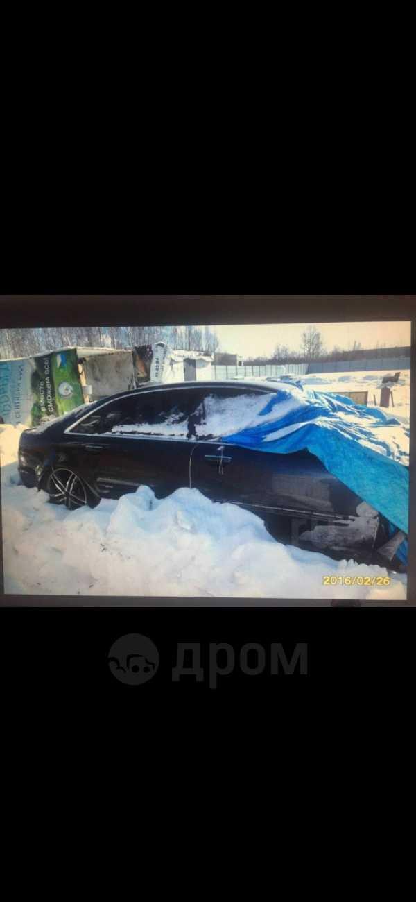 Audi A8, 2005 год, 220 000 руб.