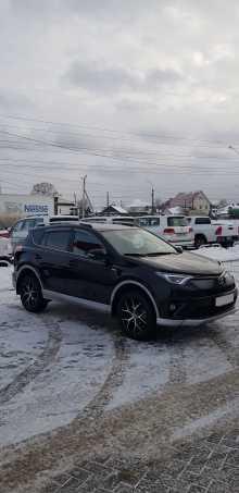 Екатеринбург RAV4 2017