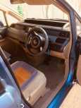 Honda Stepwgn, 2005 год, 600 000 руб.