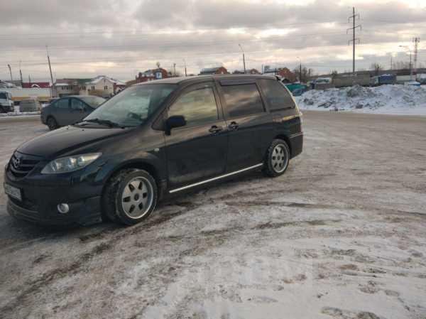 Mazda MPV, 2004 год, 360 000 руб.