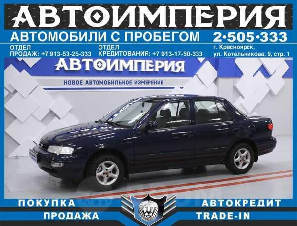 Kia Sephia, 1996 год, 168 000 руб.