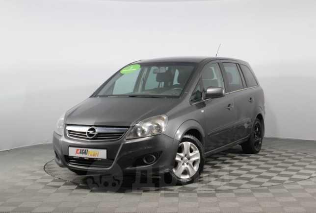 Opel Zafira, 2010 год, 309 000 руб.