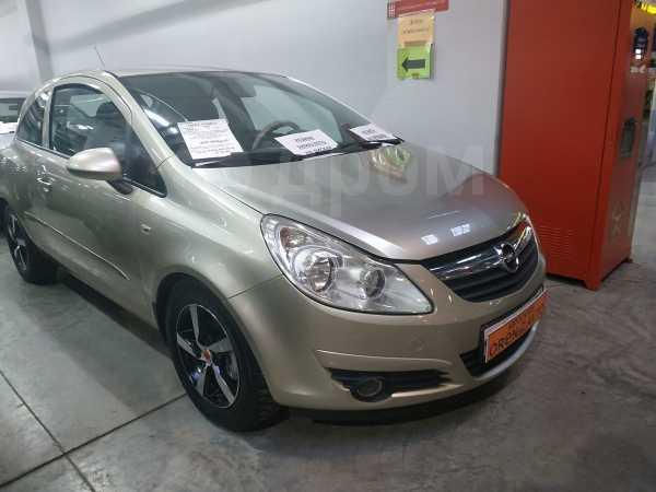 Opel Corsa, 2007 год, 299 000 руб.