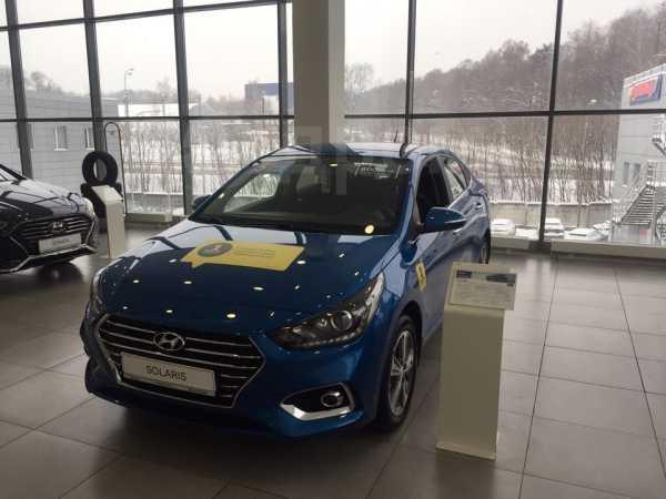 Hyundai Solaris, 2020 год, 1 021 000 руб.