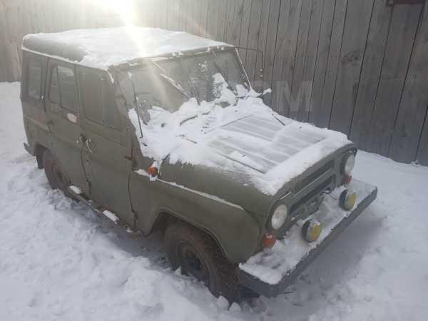 УАЗ 469, 1987 год, 40 000 руб.