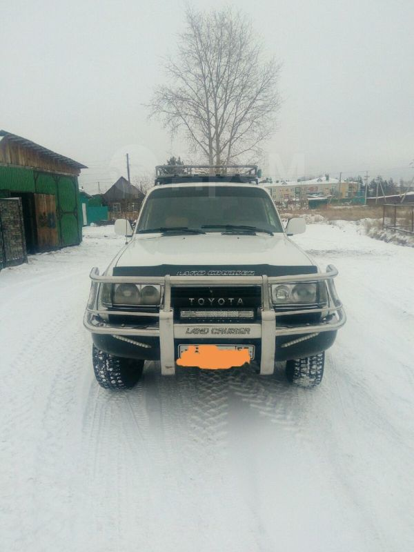 Toyota Land Cruiser, 1996 год, 650 000 руб.