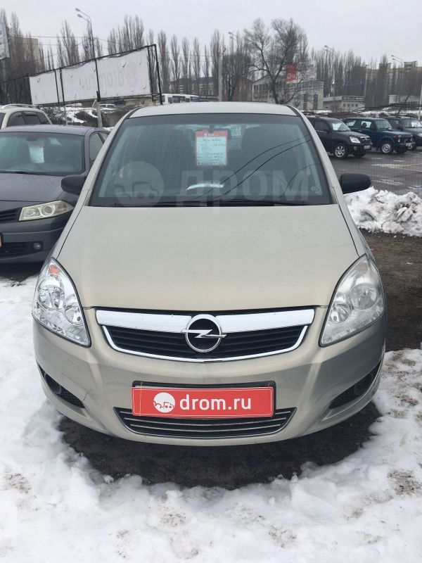 Opel Zafira, 2008 год, 399 000 руб.