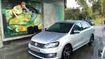 Volkswagen Polo, 2016 год, 639 000 руб.
