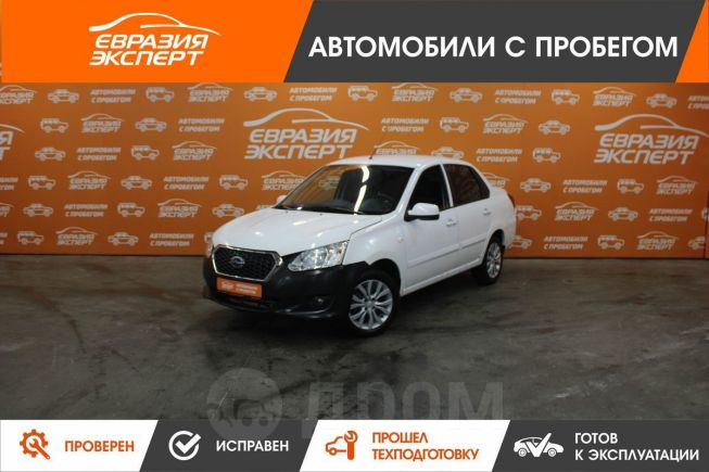Datsun on-DO, 2018 год, 333 000 руб.