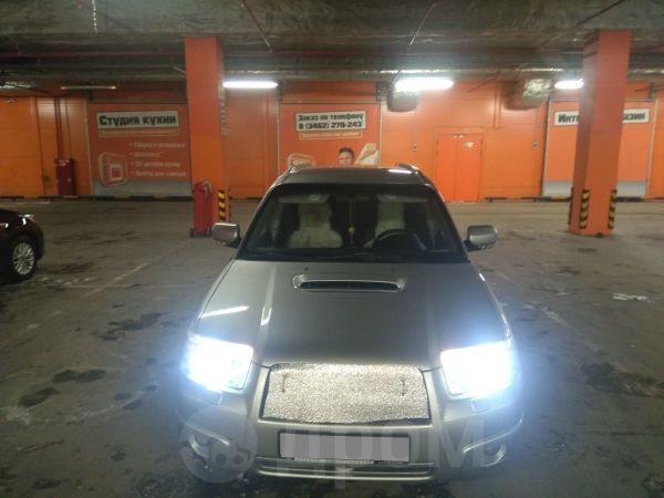 Subaru Forester, 2006 год, 700 000 руб.