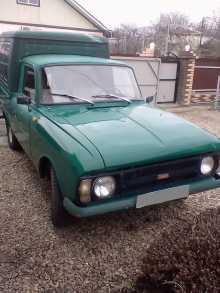 Тимашевск 2715 1992