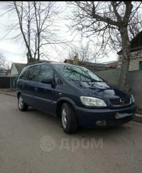 Opel Zafira, 2001 год, 235 000 руб.