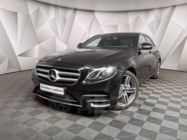 Mercedes-Benz E-Class, 2018 год, 2 615 000 руб.
