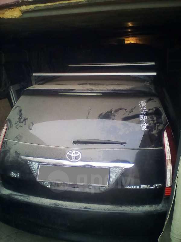 Toyota Mark II Wagon Blit, 2002 год, 380 000 руб.