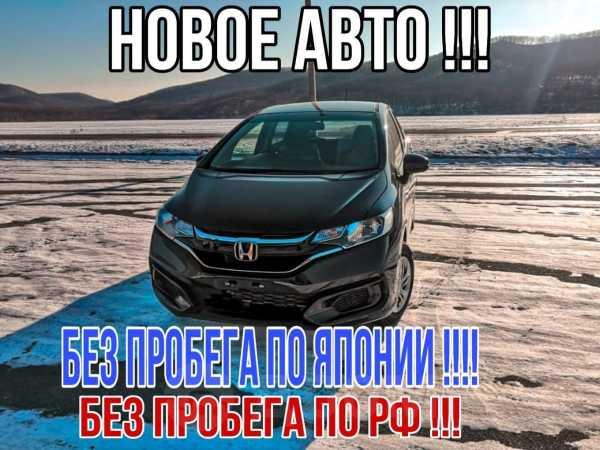 Honda Fit, 2018 год, 800 000 руб.