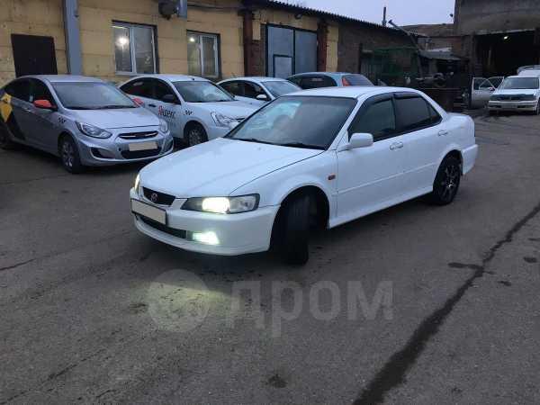 Honda Accord, 1999 год, 296 000 руб.