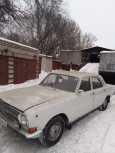 ГАЗ 24 Волга, 1985 год, 99 000 руб.