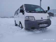 Новосибирск Vanette 2000