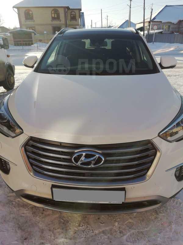 Hyundai Grand Santa Fe, 2017 год, 2 300 000 руб.