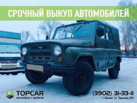 Абакан 469 1973