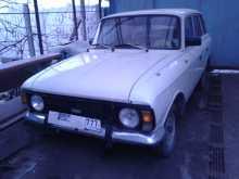 Симферополь 2125 Комби 1987