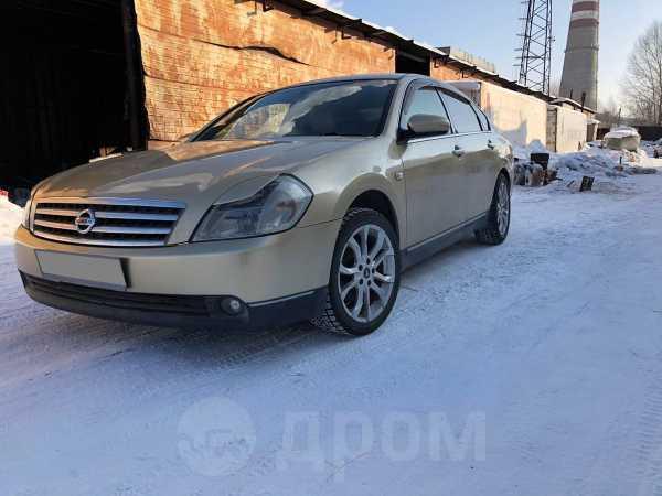 Nissan Cefiro, 2003 год, 350 000 руб.