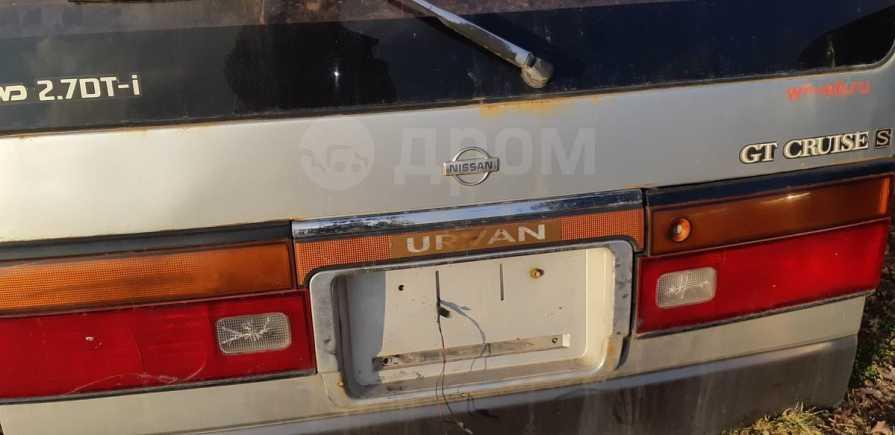 Nissan Urvan, 1995 год, 150 000 руб.
