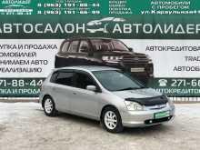 Красноярск Civic 2001
