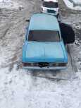 ГАЗ 31029 Волга, 1994 год, 32 000 руб.