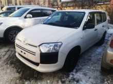 Иркутск Succeed 2015