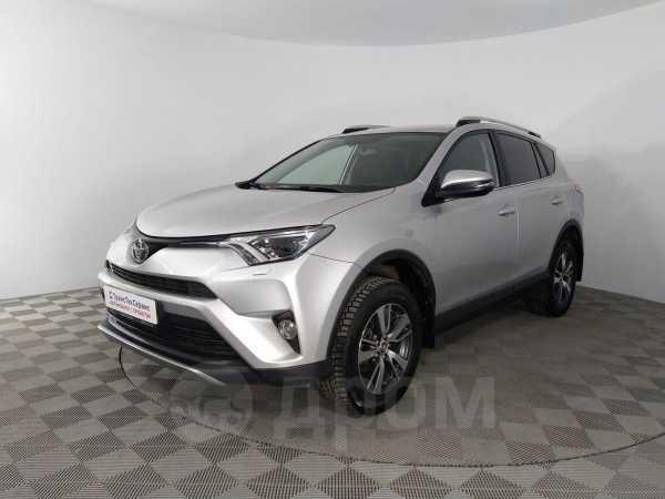 Toyota RAV4, 2017 год, 1 235 000 руб.