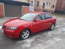 Домодедово Mazda3 2005