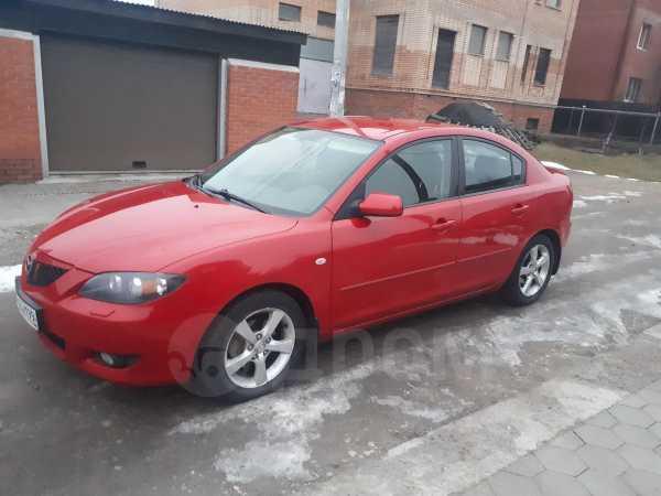 Mazda Mazda3, 2005 год, 255 000 руб.