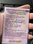 Лада 2108, 1996 год, 80 000 руб.