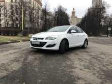 Москва Astra 2014