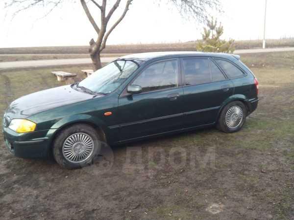 Mazda 323, 1998 год, 155 555 руб.