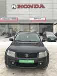 Suzuki Grand Vitara, 2006 год, 470 920 руб.