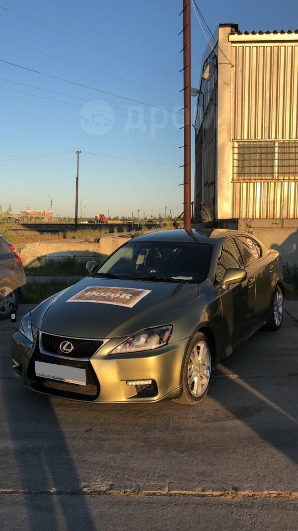 Lexus IS250, 2008 год, 750 000 руб.