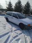 Mazda Familia, 2002 год, 185 000 руб.