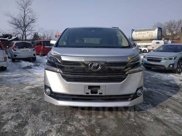 Toyota Vellfire, 2015 год, 1 750 000 руб.