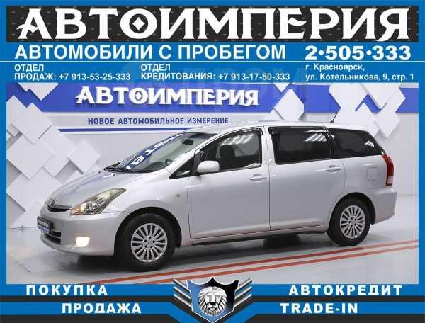 Toyota Wish, 2006 год, 593 000 руб.