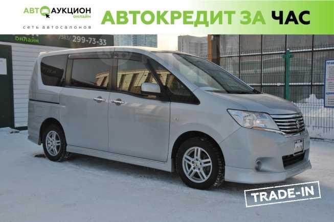 Suzuki Landy, 2013 год, 895 000 руб.