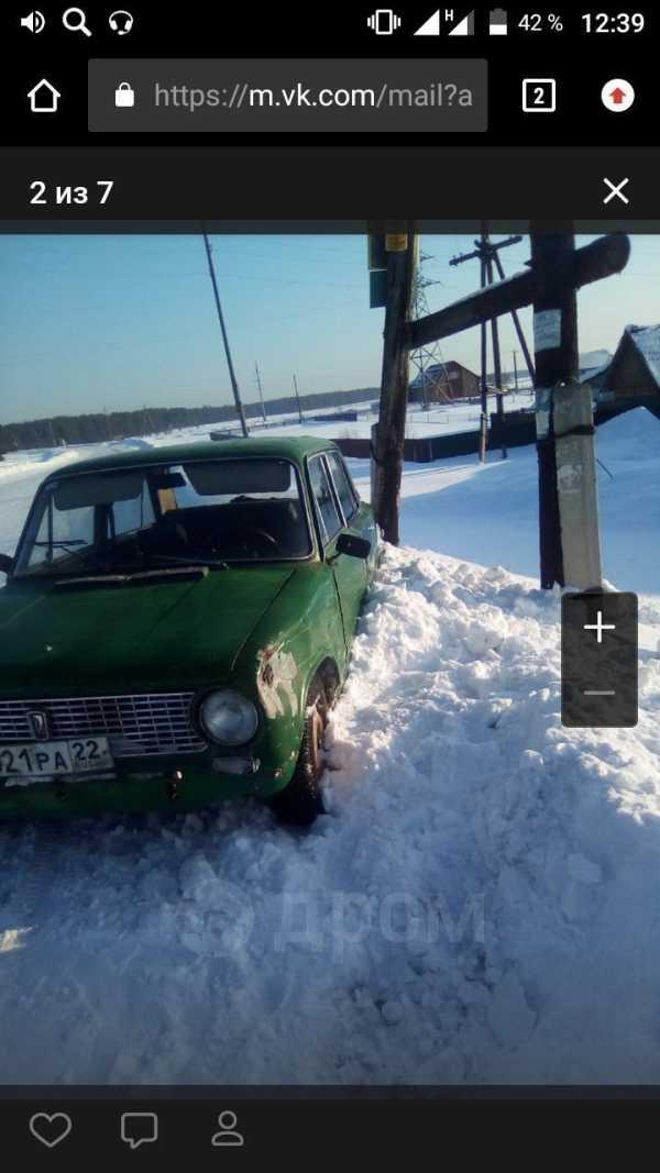 Лада 2101, 1977 год, 18 000 руб.