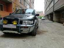 Краснодар RVR 1993