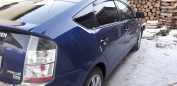 Toyota Prius, 2008 год, 557 000 руб.