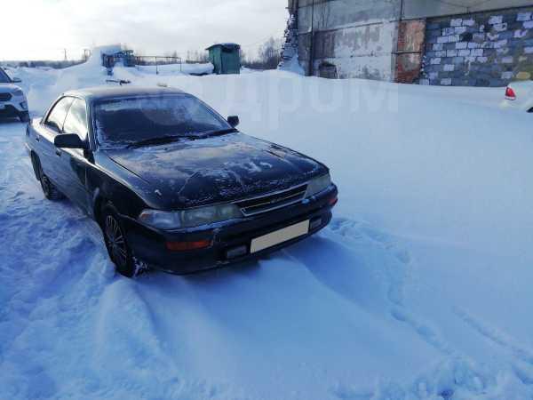 Toyota Corona Exiv, 1993 год, 95 000 руб.