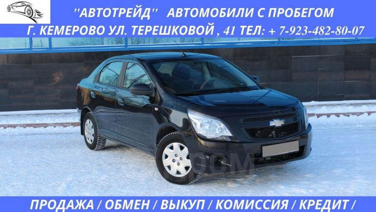 Chevrolet Cobalt, 2013 год, 379 000 руб.