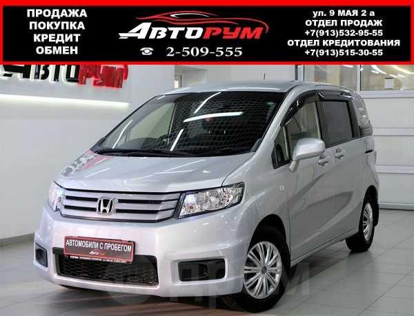 Honda Freed, 2012 год, 597 000 руб.