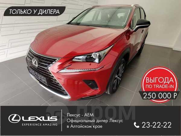 Lexus NX300, 2019 год, 3 207 000 руб.